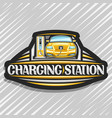 logo for electric car charging station vector image