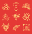 yellow gold outline on red chinese new year icons vector image vector image