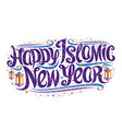 greeting card for islamic new year vector image vector image