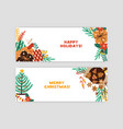 merry christmas and happy holidays banner vector image