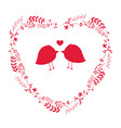 romantic for valentine day vector image vector image