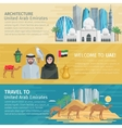 United Arab Emirates Travel Banners Set