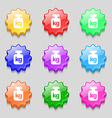 Weight icon sign symbol on nine wavy colourful vector image vector image