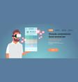 man wear digital glasses using virtual reality vector image