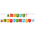 merry christmas card with garland flags vector image