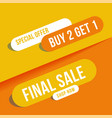 yellow mega sale banner special offer up to 70 vector image vector image
