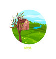 flat icon of nature landscape with small vector image vector image