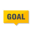 goal price tag vector image vector image