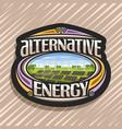 logo for alternative energy vector image vector image