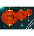 chinese new year red chinese lanterns on a blue vector image
