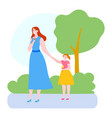 mother time with daughter vector image vector image