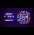 sport fitness neon banner design vector image vector image