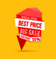 sale best price banner vector image vector image