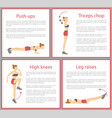 push ups and triceps chop vector image vector image