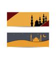 set horizontal banners greeting card vector image