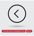 arrow left icon in modern style for web site and vector image vector image