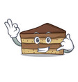 call me tiramisu mascot cartoon style vector image vector image
