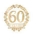 Golden emblem of sixtieth years anniversary in vector image vector image