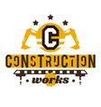 on the theme of the construction vector image vector image