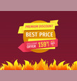 promo with fire flame burning poster vector image vector image