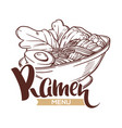 ramen menu logo template with bowl full of vector image