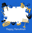 happy hanukkah frame with photo booth stickers vector image