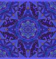 islamic ornament persian motiff round vector image vector image