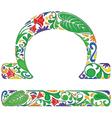 Libra zodiac sign vector image vector image