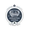 template vodka label vector image vector image