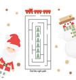 christmas labyrinth vector image