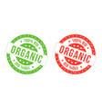 organic bio seals vector image vector image