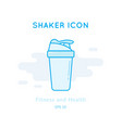 sport shaker icon isolated on white vector image