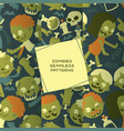 cartoon zombie seamless pattern halloween vector image vector image