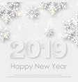 christmas or happy new year greeting card vector image vector image