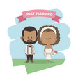 color sky landscape scene of just married couple vector image vector image