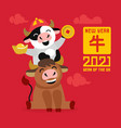 cute bulls emblem new year 2021 chinese vector image vector image