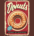 donuts retro promotional sign vector image vector image