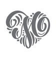 heart love hand drawn calligraphic vector image