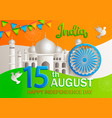 banner for celebrate independence day india vector image vector image