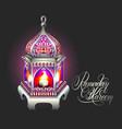 happy ramadan design for greeting card vector image vector image