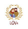 lovers autumn design vector image