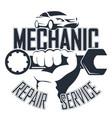 auto mechanic symbol vector image vector image