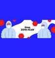 pandemic medical concept banner with dangerous vector image