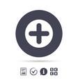 plus sign icon positive symbol vector image vector image