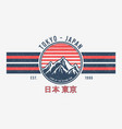 tokyo japan t-shirt design with mountains vector image vector image