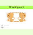 cute cat fold-a-long greeting card template great vector image vector image