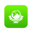 geography icon green vector image vector image