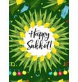 happy sukkot flyer posters invitation sukkot vector image vector image