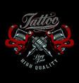 tattoo machines vector image