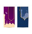 banner templates for eid and ramadan mubarak vector image